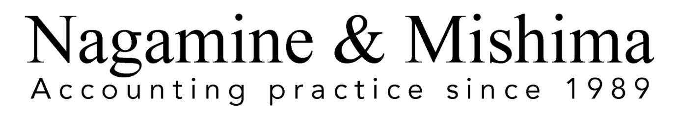 Nagamine & Mishima logo